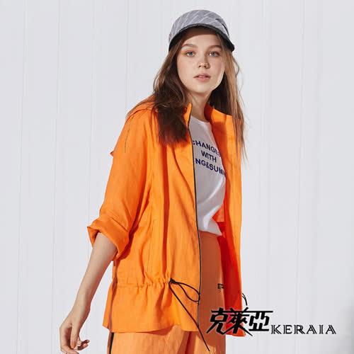 【KERAIA 克萊亞】100%亞麻抽繩連帽外套