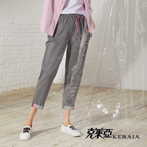 【KERAIA 克萊亞】休閒彈性棉麻鬆緊長褲