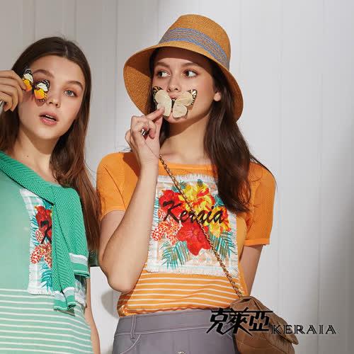 【KERAIA 克萊亞】熱帶花叢配條針織上衣(橘色)