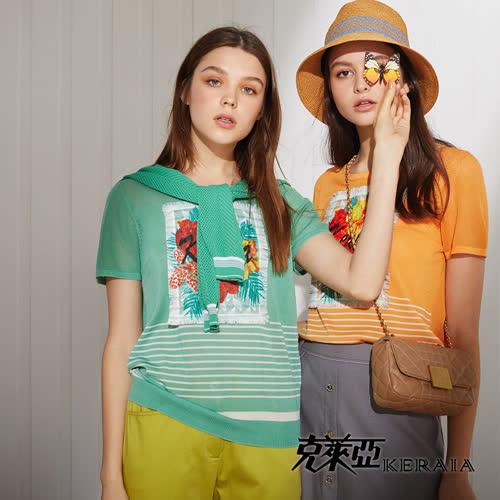 【KERAIA 克萊亞】熱帶花叢配條針織上衣(綠色)