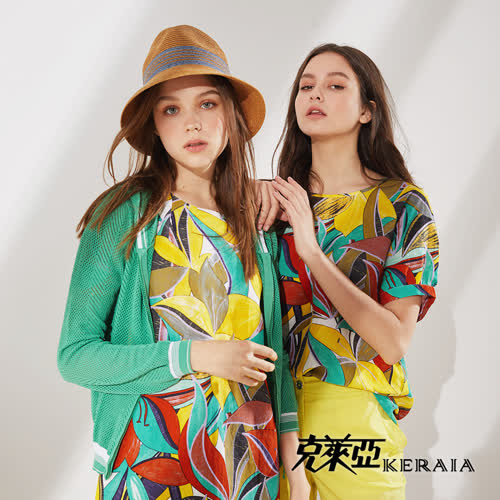 【KERAIA 克萊亞】經典縷空連帽針織短外套