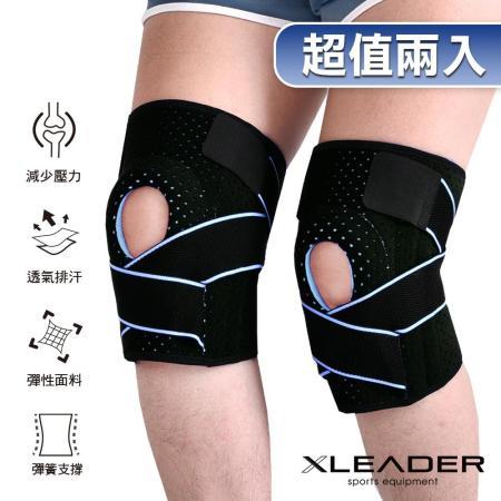 Leader X 7908可調型  彈簧繃帶減壓護膝 2入