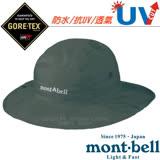 【日本 mont-bell】中性款 Gore-Tex Storm Hat大圓盤帽.抗UV軟式防水遮陽帽/1128514 中灰