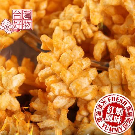【愛上美味】 卡拉魷米花紅燒味4包
