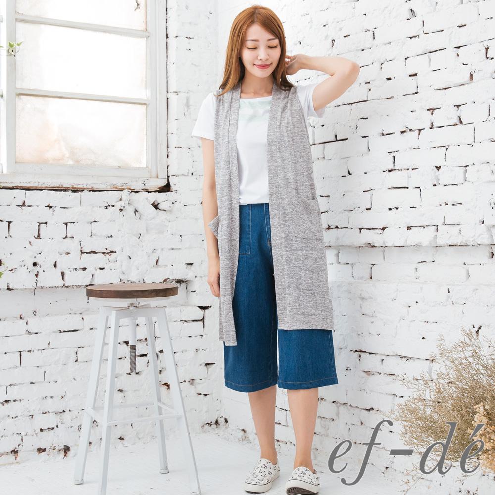 【ef-de】GO春夏 淺綠花紋白Tx灰色無袖罩衫兩件式上衣(白)