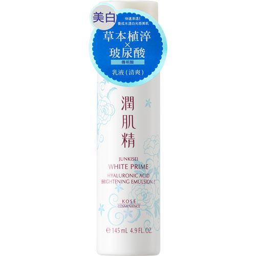 KOSE植淬白潤肌精玻尿酸超淨白乳液I(清爽)145ml