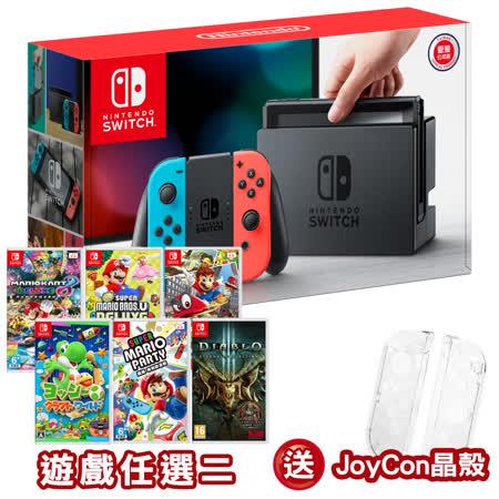 任天堂Switch+瑪利歐遊戲任選二