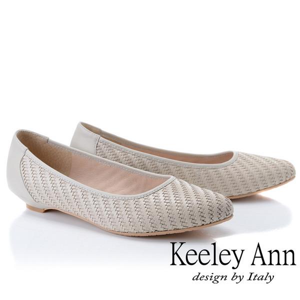 Keeley Ann慵懶盛夏 新鮮人必備真皮編織低跟包鞋(米白色935028132)