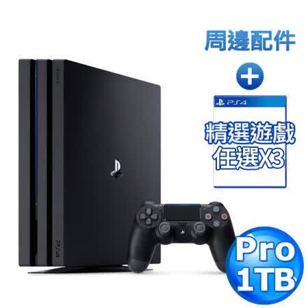 SONY PS4 Pro 1TB-送3片遊戲+手把果凍套