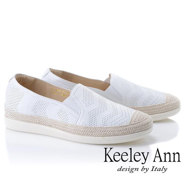 Keeley Ann慵懶盛夏 真皮質感麻繩編織懶人包鞋(白色935033140)