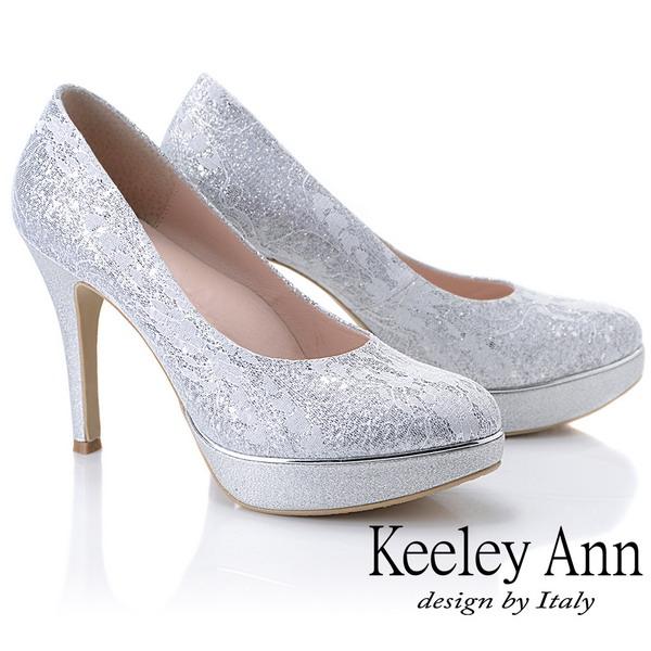 Keeley Ann耀眼新娘 清新氣質加高防水底台高跟鞋(銀色935158227)