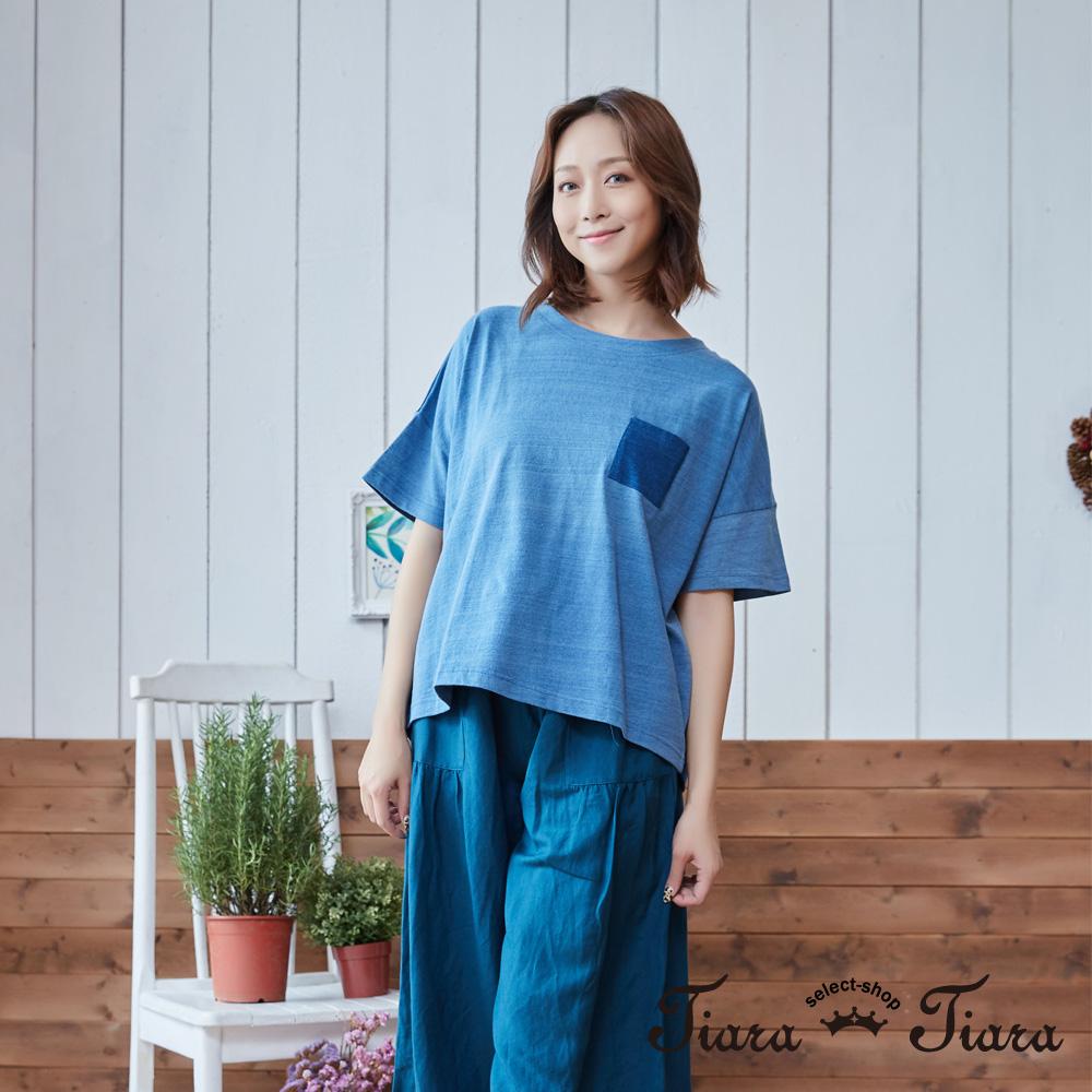 【Tiara Tiara】拼貼風傘狀袖純棉上衣(藍/天藍)