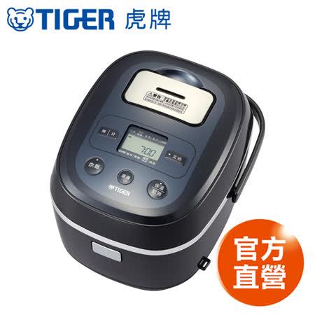 (日本製)TIGER虎牌 10人份健康型tacook微電腦多功能電子鍋(JBX-A18R)買就送專用食譜+虎牌500cc保溫瓶
