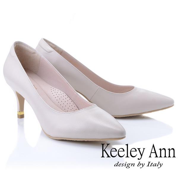 Keeley Ann慵懶盛夏 素面上班族真皮跟鞋(米色935158130)