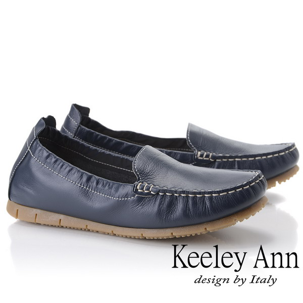 Keeley Ann慵懶盛夏 素面柔軟懶人休閒鞋(藍色935053160)