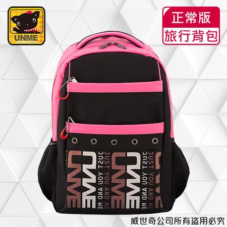 UnMe 日系減壓背帶休閒後背包