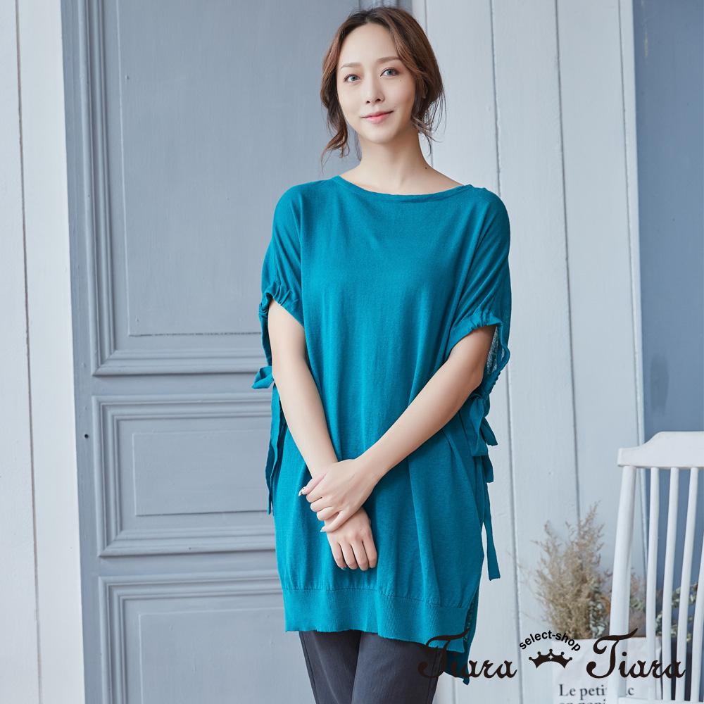 【Tiara Tiara】綁帶袖寬版修身上衣(深藍/綠)