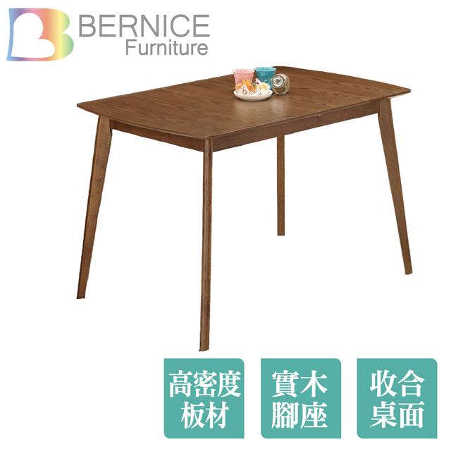Bernice-克羅5尺多功能拉合餐桌