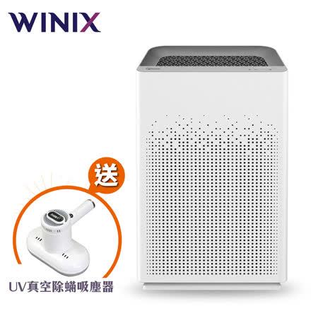 【Winix】空氣清淨機  ZERO-S
