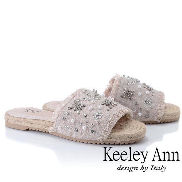 Keeley Ann簡約一字帶 麻繩編織抽鬚寶石平底拖鞋(杏色921832106-Ann系列)