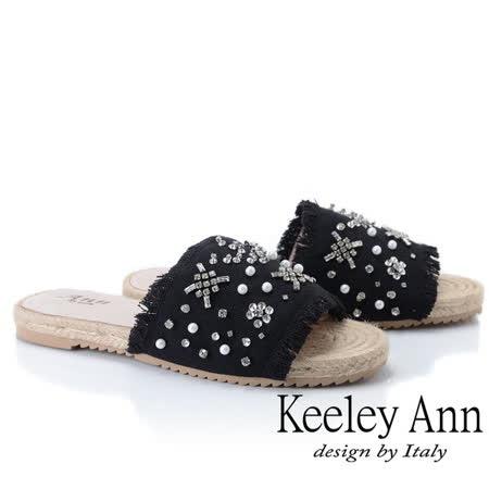Keeley Ann 麻繩編織平底拖鞋