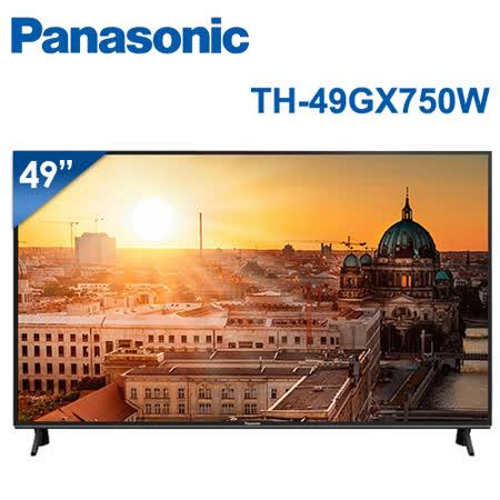 國際牌 49吋 4K UHD聯網液晶電視