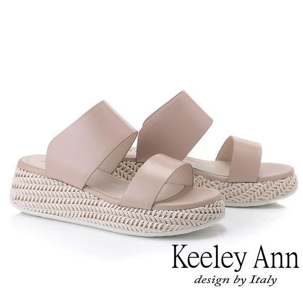Keeley Ann簡約一字帶 寬帶編織厚底拖鞋(杏色921542206-Ann系列)