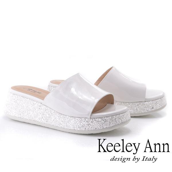 Keeley Ann氣質名媛 素面亮粉點綴厚底拖鞋(白色921772440-Ann系列)