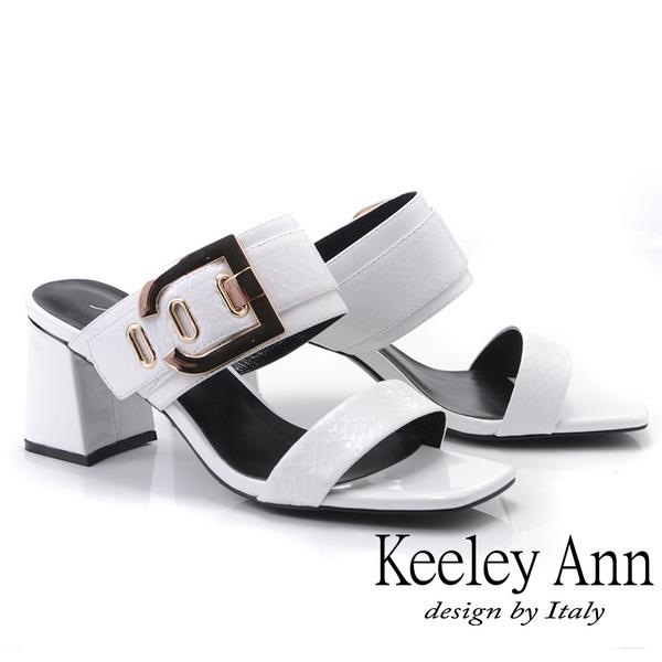 Keeley Ann簡約一字帶 蛇皮紋路金屬釦拖鞋(白色921687140-Ann系列)