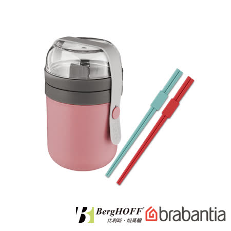 雙層野餐罐(玫瑰粉) +雙色筷子(2入一組)