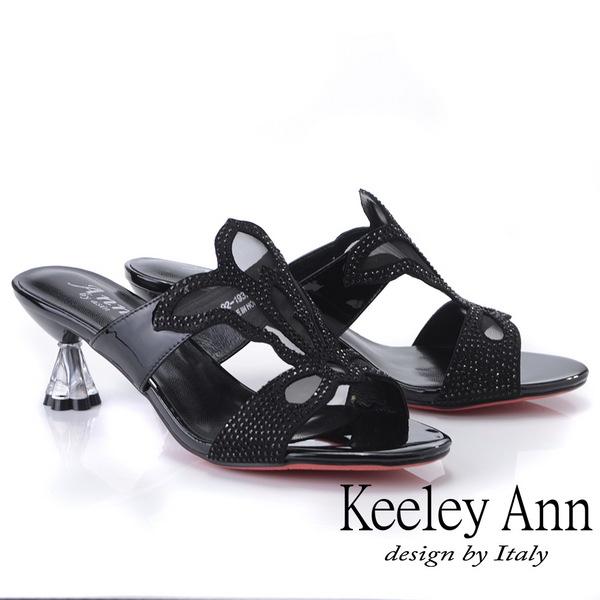 Keeley Ann造型透視跟 鏤空網紗水鑽拖鞋(黑色921932710-Ann系列)