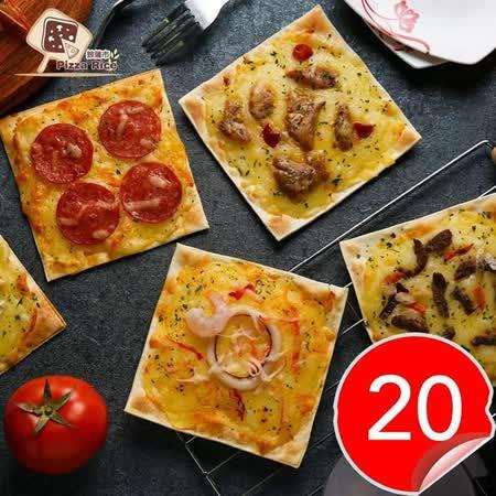 披薩市 低卡米披薩任選20入
