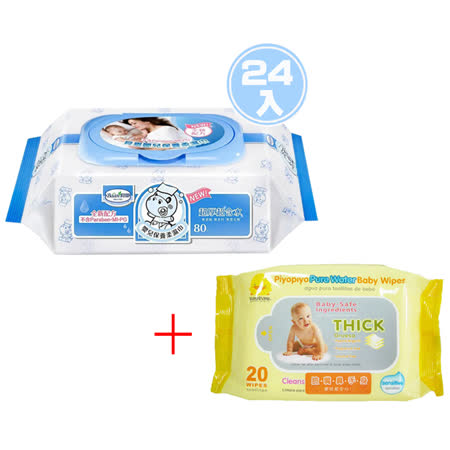 貝恩柔濕巾80抽24入+黃色小鴨柔濕巾(20抽)