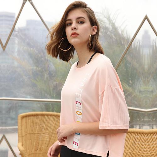 【8:AT】短袖上衣 M-XL(柔橘)