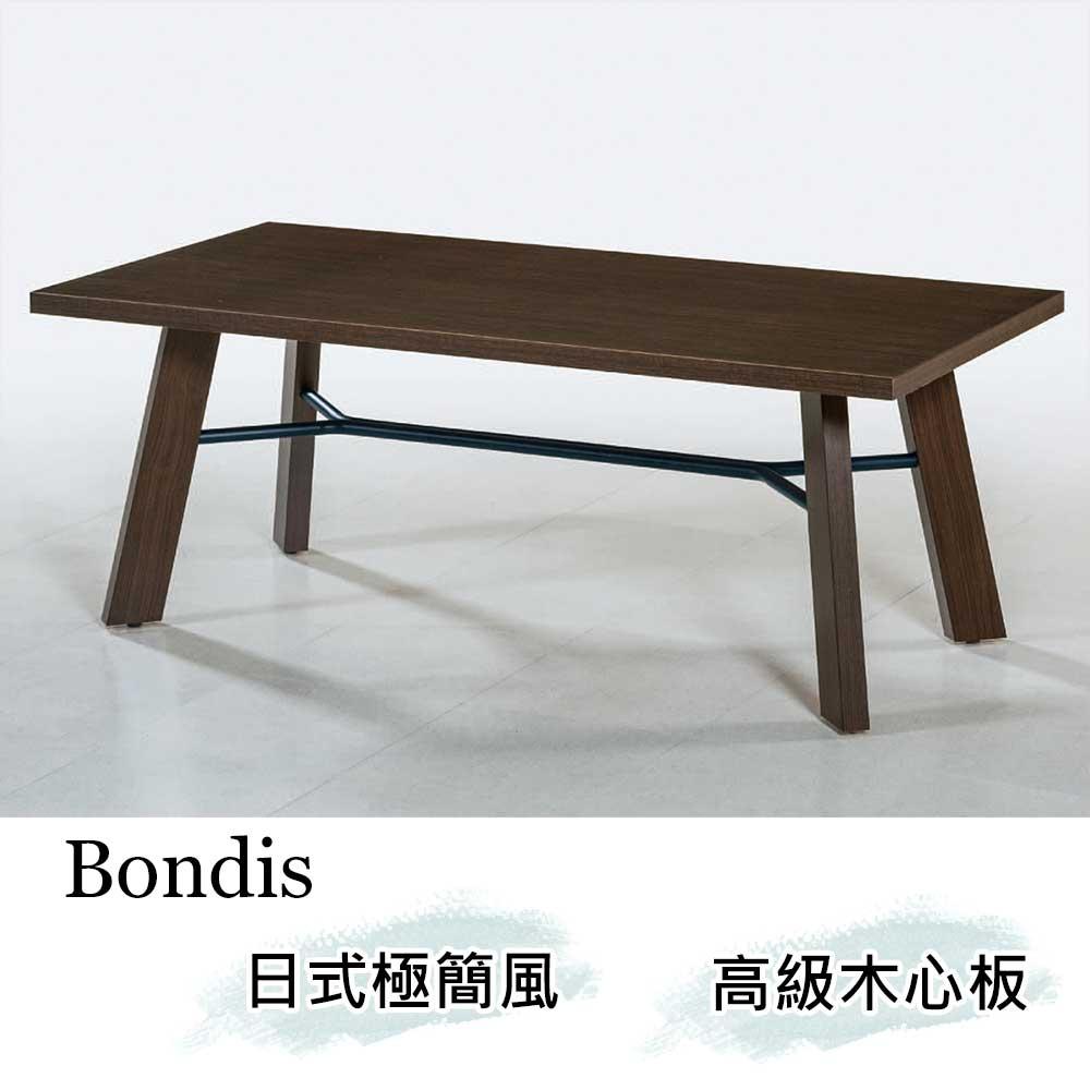 【ABOSS】Bondis 4尺北歐風胡桃色大茶几