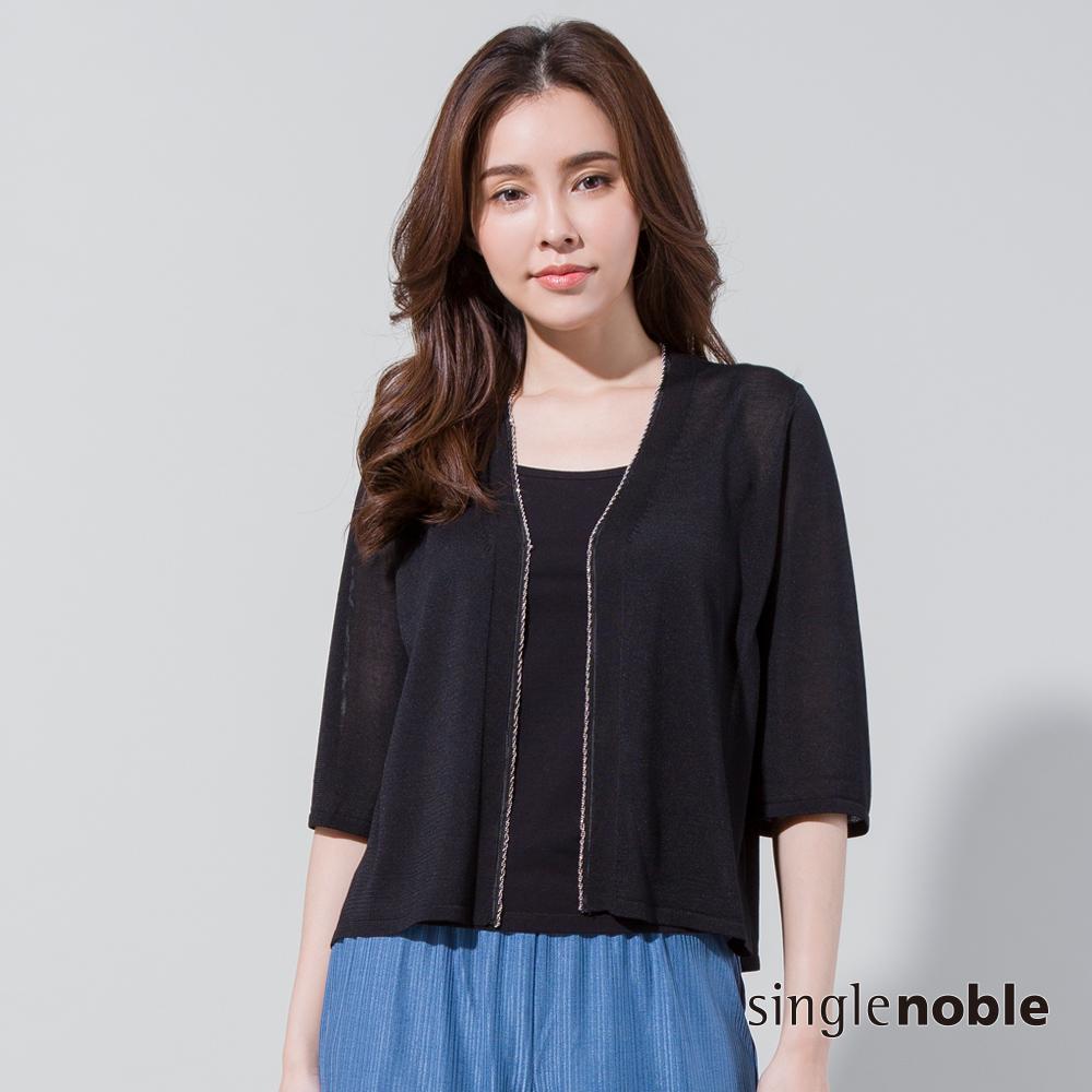 獨身貴族 簡約感五分袖透膚開襟針織罩衫(1色)