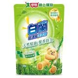 白蘭 含熊寶貝馨香精華洗衣精補充包(森林晨露)1.6kg
