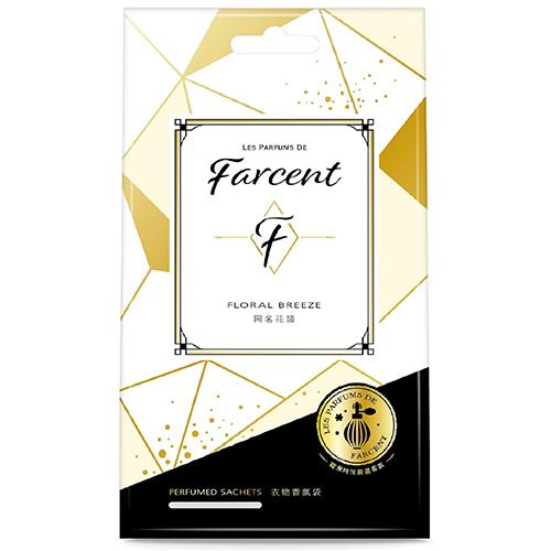 花仙子 Farcent香水衣物香氛袋(同名花語)10g*3 入