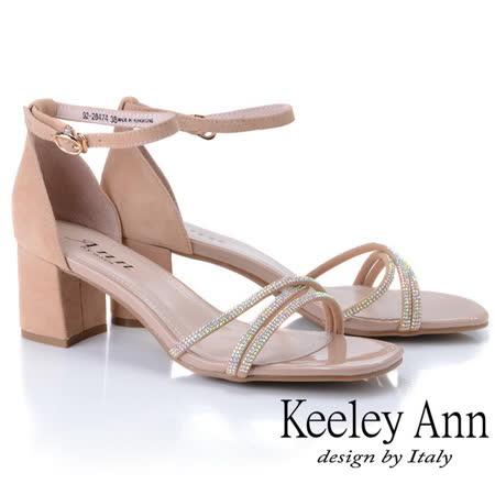 Keeley Ann 交叉繞帶水鑽真皮涼鞋