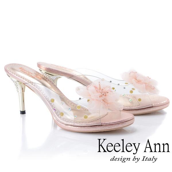 Keeley Ann氣質名媛 時尚透明膠片高跟拖鞋(粉紅色931003256)