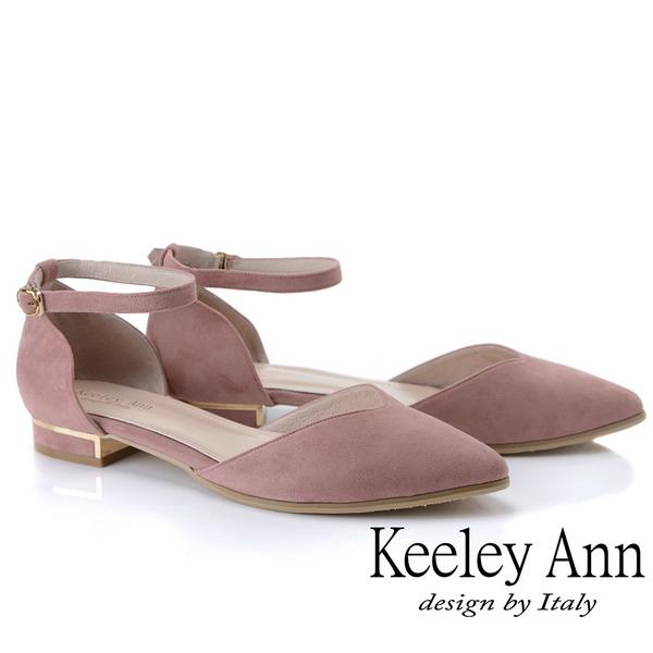 Keeley Ann慵懶盛夏 經典V型素面低跟包鞋(粉紅色934403156)