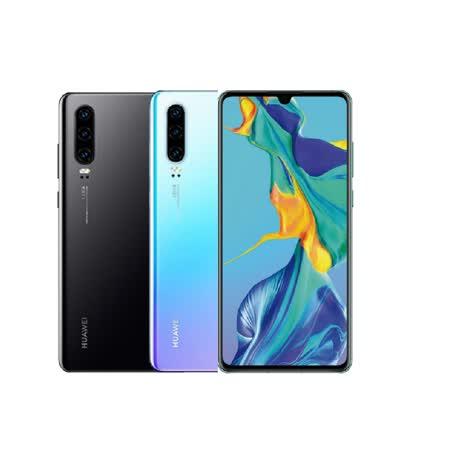 HUAWEI P30 6.1吋 8GB/128GB 超感光徠卡三鏡頭雙卡智慧型手機-單機下殺特賣!!
