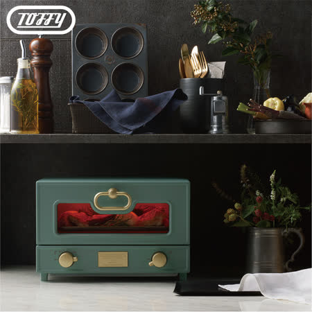 Toffy Oven Toaster 9L電烤箱