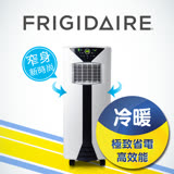 美國富及第Frigidaire 冷暖型移動空調 黑色 福利品