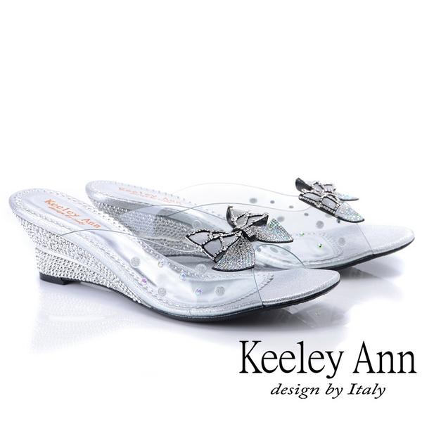 Keeley Ann氣質名媛 精緻水鑽楔型拖鞋(銀色931003127)