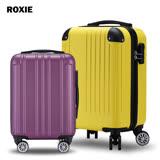 【Roxie】福利品出清 18吋廉航專用行李箱登機箱(多色任選)