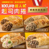 【KKLife-紅龍】香濃起司肉捲8條組 (和風牛/美式雞/泡菜牛/胡椒豬)