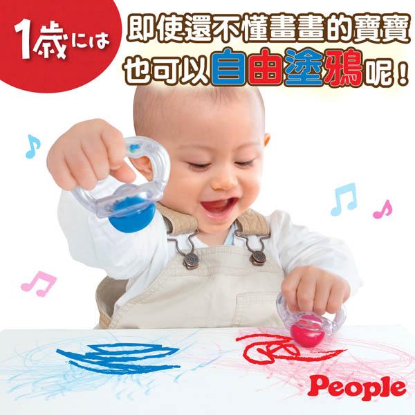 日本People-People-趣味蠟筆手搖鈴