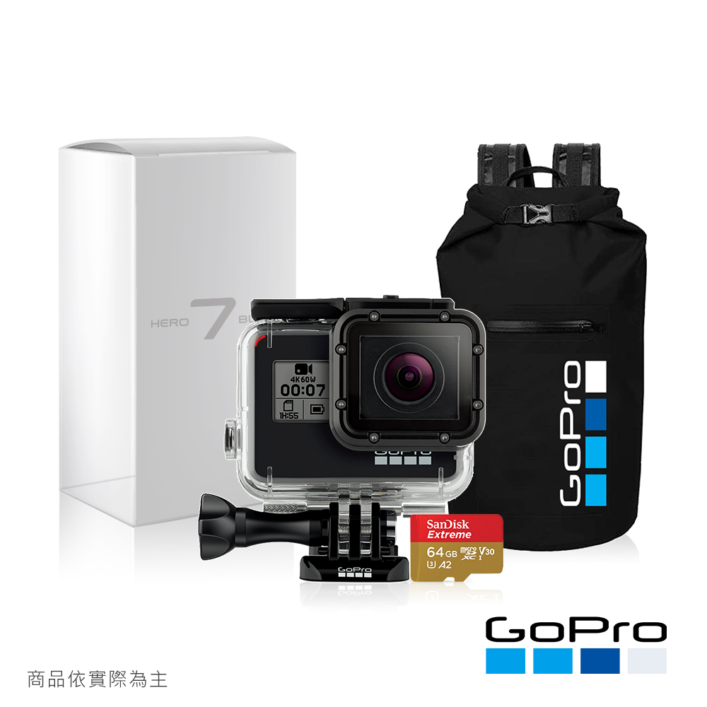 【GoPro】HERO7 Black潛水限量防水背包禮盒(忠欣公司貨)
