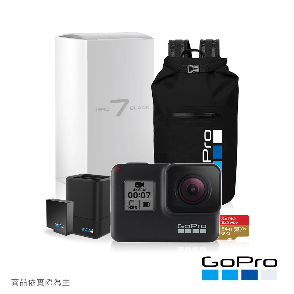 【GoPro】HERO7 Black雙充限量防水背包禮盒(忠欣公司貨)